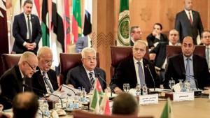 الجامعة العربية تعبر عن رفضها لصفقة القرن الأمريكية