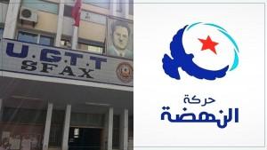 صفاقس : النهضة تشارك اتحاد الشغل في المسيرة الرافضة لـ'صفقة القرن'