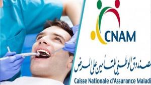 نقابة الاسنان والكنام
