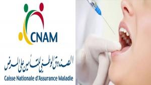 تجديد الاتفاقية بين الكنام ونقابة أطباء الاسنان