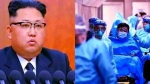 """ديلي ميل : كوريا الشمالية تعدم شخصا اشتبه في إصابته بفيروس """"كورونا"""""""