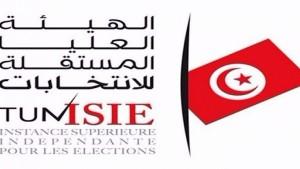 أكد رئيس هيئة الانتخابات نبيل بفون اليوم الأحد 1 مارس 2020 أن المنظمة العالمية للحوكمة المحلية صنفت الهيئة العليا المستقلة للانتخابات أفضل هيئة ناشطة في المجال الديمقراطي لسنة 2019.