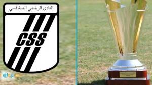 كأس تونس: النادي الصفاقسي يتأهّل بصعوبة أمام مستقبل الرجيش