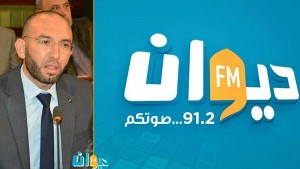 ديوان اف ام ومحمد العفاس