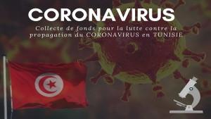 كندا ... حملة تبرع لمساعدة تونس على مقاومة تفشي فيروس كورونا