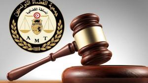 جمعية القضاة التونسيين تطالب بفتح تحقيق حول فرار رجل أعمال وزوجته من الحجر الصحي الإجباري
