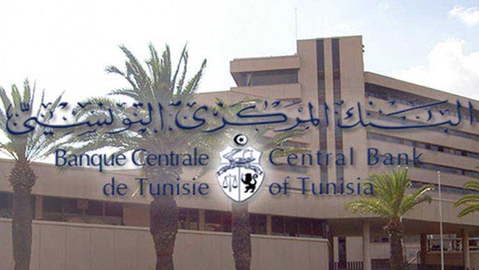البنك المركزي التونسي : انعكاسات فيروس كورونا ستظهر ضمن مؤشرات مارس 2020