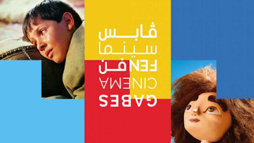 مهرجان سينما فن