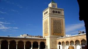 مسجد تونس