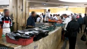 سوق الحوت