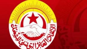 اتحاد الشغل ينبه من أن يكون قرار رفع الحجر الصحي العام خاضعا للضغوط
