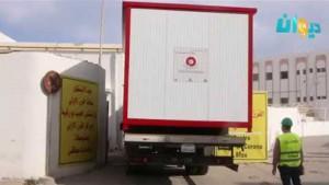بتظافر الجهود : شركات صناعية بصفاقس تهدي 4 حاويات لفحص الكورونا بالمستشفى الجامعي