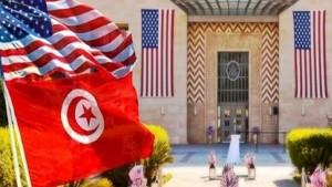السفارة الأمريكية بتونس