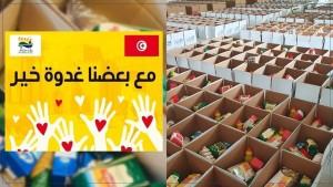 صفاقس : مبادرة ''مع بعضنا غدوة خير'' لمساعدة العائلات المعوزة (صور)
