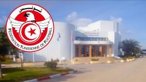 الجامعة : مقابلات الرابطة المحترفة ستدور بتونس العاصمة