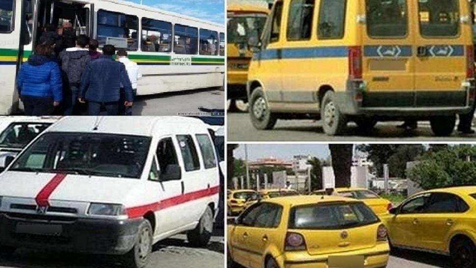 إجراءات وزارة النقل لتيسير تنقل الأشخاص ابتداء من يوم 4 ماي 2020