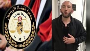 جمعية القضاة : المسار الاجرائي لقضية النقابيين الموقوفين بسبب شكاية العفاس سليم