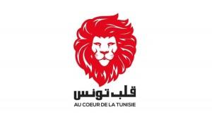قلب تونس يستنكر التهديدات التي تلقتها رئيسة الحزب الدستوري الحر