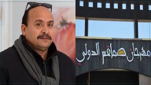 مهذّب القرفي: إمكانية تنظيم مهرجان صفاقس الدولي بنسخة تونسية 100%