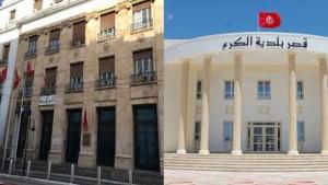 ولاية تونس تطعن في قرار بلدية الكرم بخصوص إحداث صندوق الزكاة