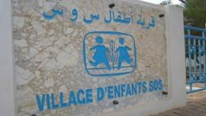 الموافقة على طلب جمعية قرى الأطفال 'س و س' بجمع التبرعات وزكاة الفطر عن طريق الإرساليات