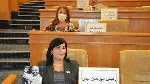 بعد الموافقة على  التصويت لحسم  مطلب مساءلة الغنوشي ...كتلة الدستوري الحرّ ترفع إعتصامها