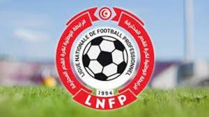 محمد العربي يودع قائمة ترشح لانتخابات مكتب الرابطة الوطنية المحترفة لكرة القدم