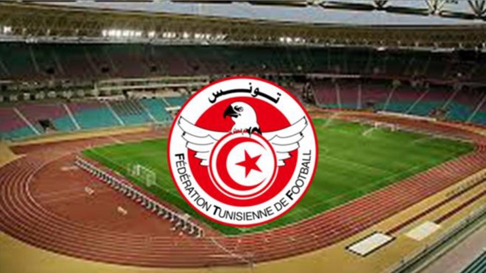 أنيس المومني يترشح لانتخابات الرابطة الوطنية لكرة القدم للهواة مستوى أول