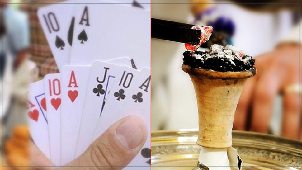 صفاقس : تواصل منع الشيشة والألعاب الورقية بالمقاهي