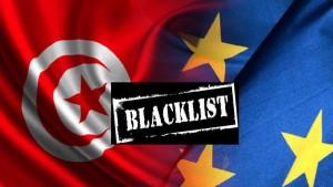 القائمة السوداء الاوروبية