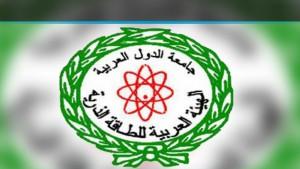 التونسي سالم حامدي مديرا للهيئة العربية للطاقة الذرية
