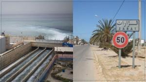 قابس : إيقاف مشروع تحلية المياه بالزارات