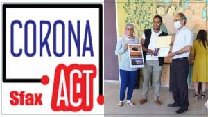 صفاقس : اختتام مبادرة ''كورونا آكت''