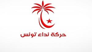 أكد رئيس اللجنة المركزية والمنسق العام للمؤتمر الاستثنائي لحركة نداء تونس قاسم مخلوف بأن الحركة ستعقد مؤتمرها الاستثنائي يومي 26 و27 جويلية القادم.