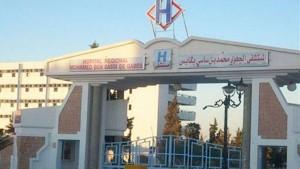 مستشفى قابس