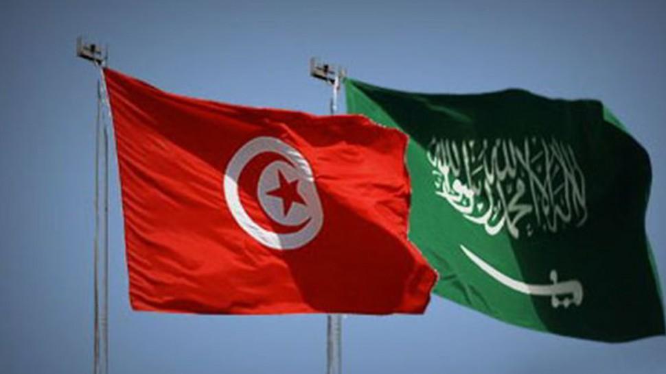 تونس والسعودية