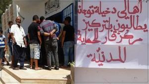 قابس : أهالي دخيلة توجان يحتجون ويطالبون بإحداث فرع للحماية المدنية