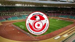 مباراة ودية للمنتخب التونسي وتحديد موعد استئناف بطولات الشبان