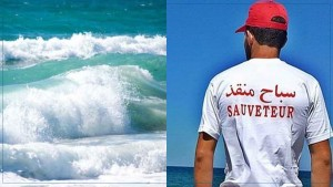 الحماية المدنية بصفاقس : دعوة إلى توخي الحذر خلال السباحة
