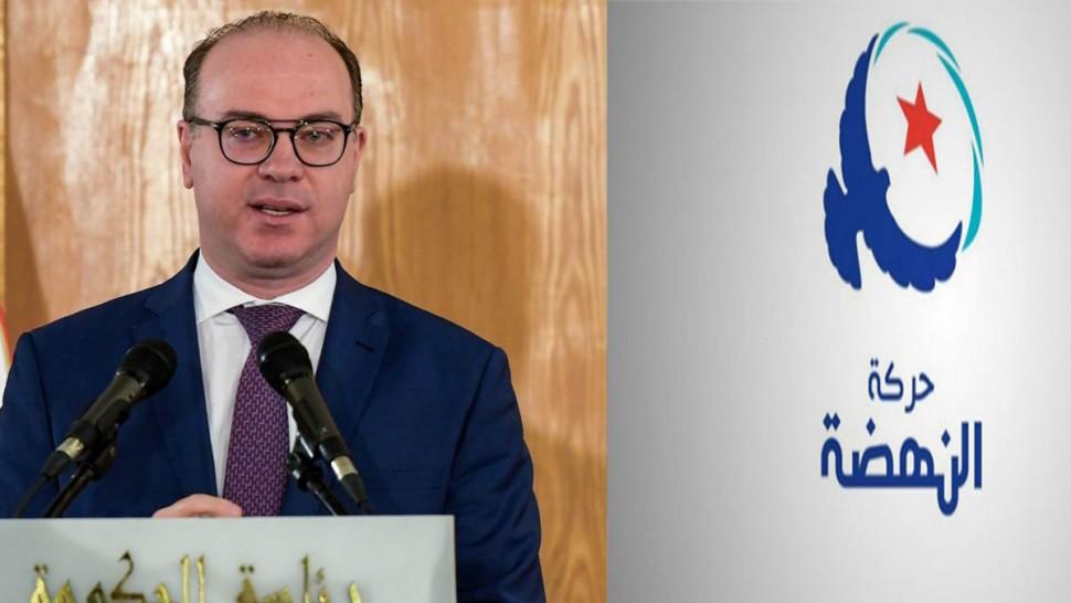 النهضة : شبهة تضارب المصالح التي تلاحق الفخفاخ تستوجب إعادة تقدير الموقف من الحكومة