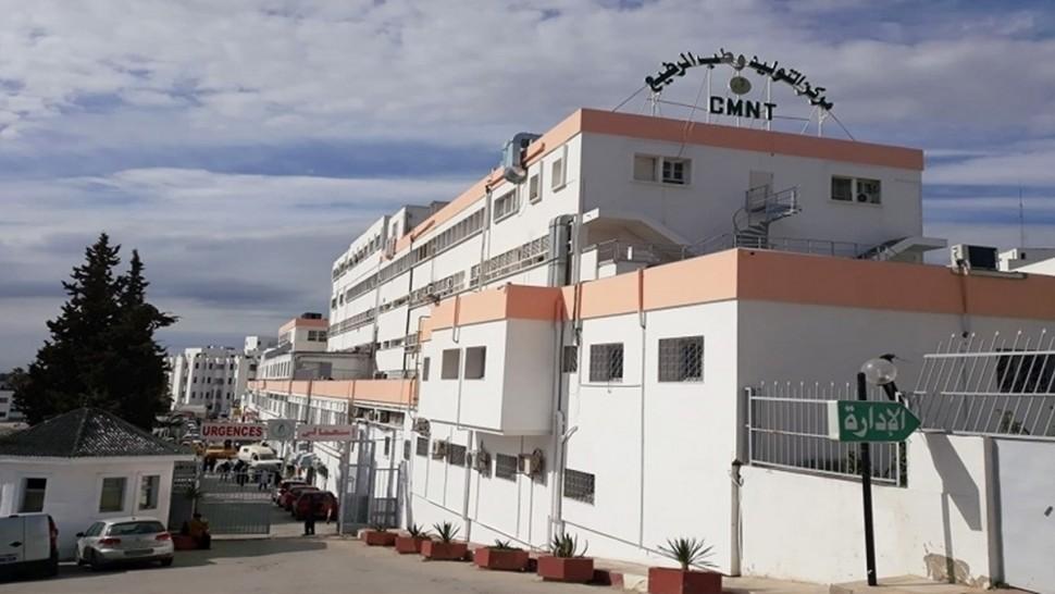 مستشفى وسيلة بورقيبة