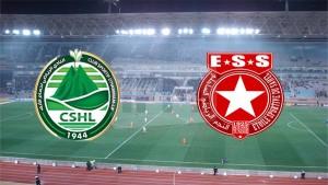 ESS VS CSHL