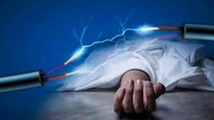 توفي اليوم السبت شاب في العقد الثاني من العمر أصيل منطقة سيدي أبولوبابة من ولاية قابس إثر تعرضه لصعقة كهربائية .