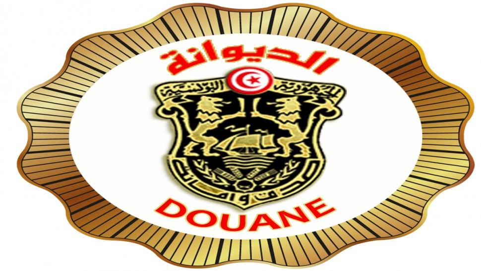 الديوانة التونسية