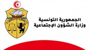 وزارة الشؤون الاجتماعية  تحذر من صفحة مزيفة تدعو المواطنين إلى التسجيل في منحة 200 دينار