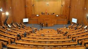 انطلاق أشغال الجلسة العامة بالمبنى الفرعي للبرلمان