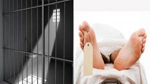 السجن المدني بالمهدية : وفاة سجين محكوم بالإعدام فى جناح الاستحمام