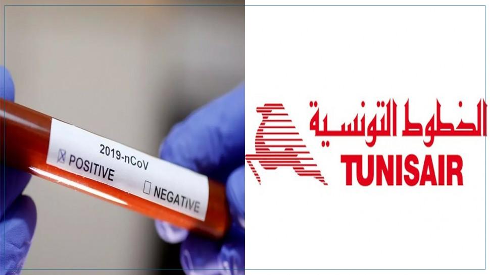 مطار تونس قرطاج : إصابة عون بشركة ''تونيسار'' بفيروس كورونا
