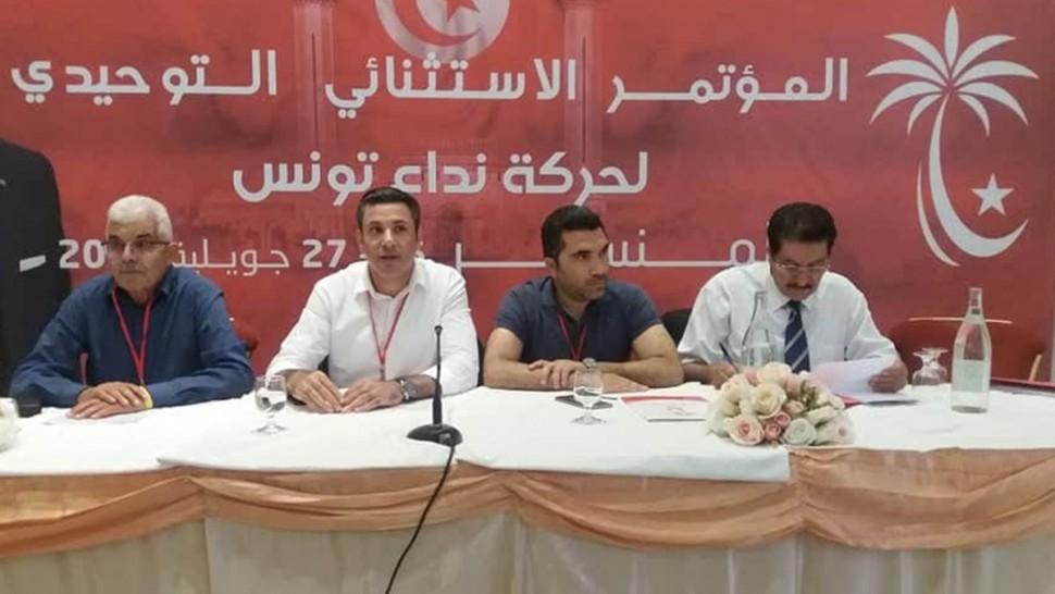 انعقد اليوم الأحد المؤتمر الاستثنائي لحركة نداء تونس في ولاية المنستير تزامنا مع الذكرى الأولى لوفاة الرئيس الراحل الباجي قائد السبسي.