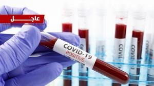 صفاقس: التحاليل تثبت حمل 4 صوماليين لفيروس كورونا